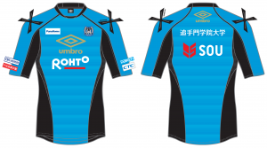 gamba_sou_trainingwear